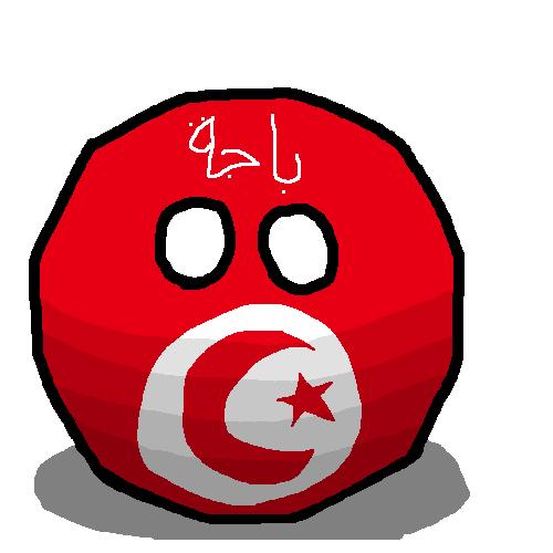 Béjaball