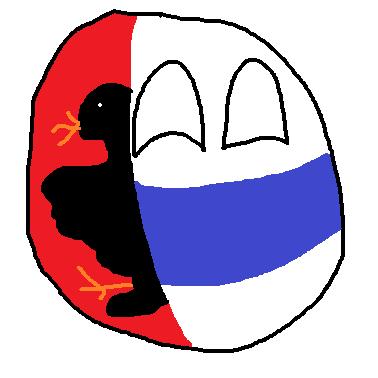 Hořoviceball