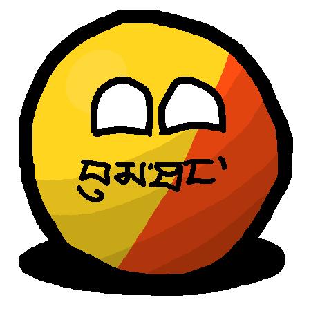 Bumthangball