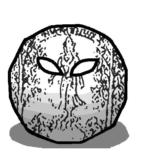 Chumphonball