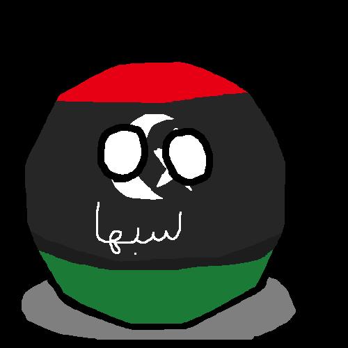 Sabhaball