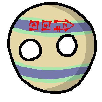 Lullubiball