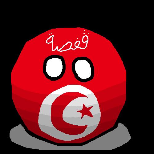 Gafsaball