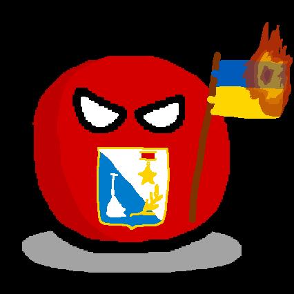 Sevastopolball
