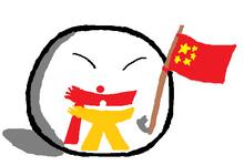 ChongqingBall-0.png