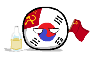 Comitê Popular Provisório da Coreia do Norteball