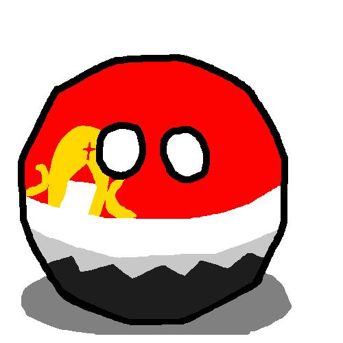 Căușeniball