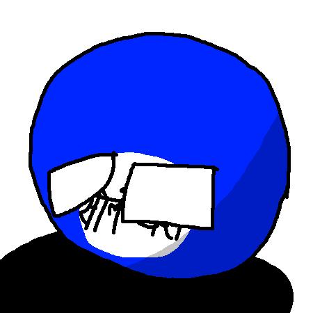 Chaulukya Dynastyball