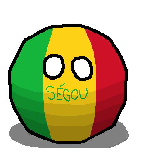 Ségouball