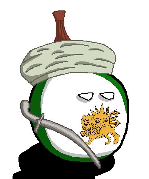 Zand Dynastyball