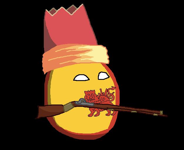 Afsharidball