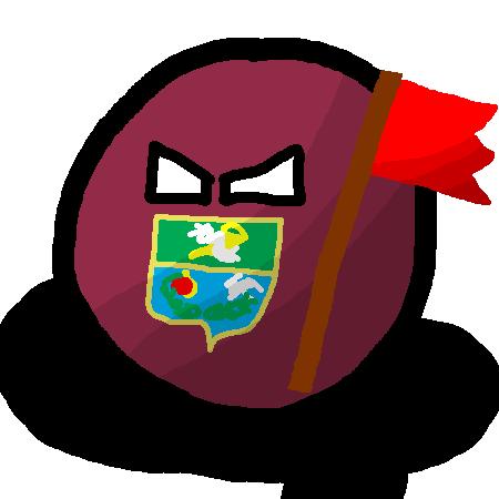 Liubotyn Republicball