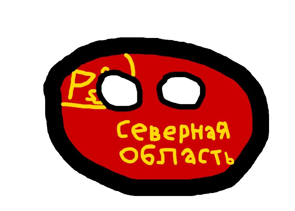 Northern Oblastball (1936–1937)