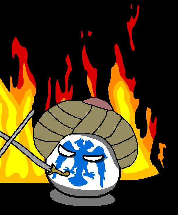 Seljuk Empireball