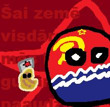 Latvian SSRball