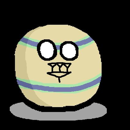 Gutianball