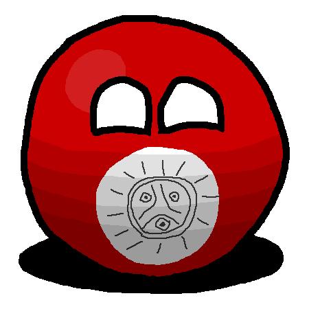Ciboneyball