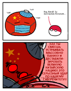 Dealing with Pandemic by taongkalye
