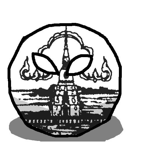 Sakon Nakhonball