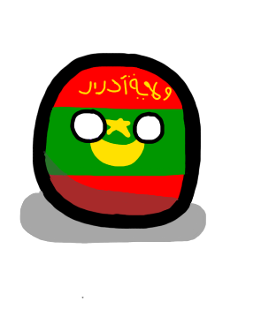 Adrarball (Mauritania)