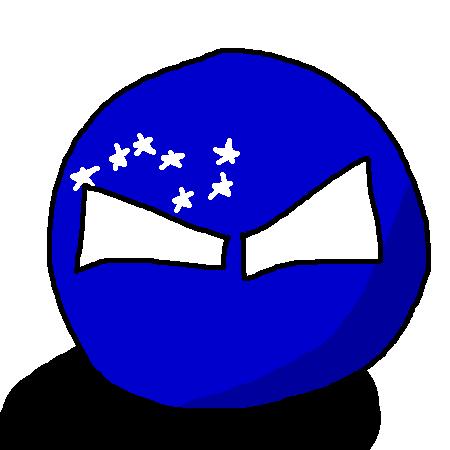Olonets Government of Southern Kareliaball