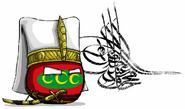 Osmanliimparatorlugudevlet