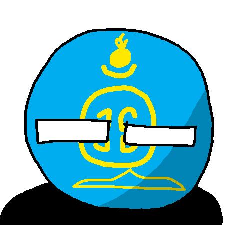 Aginskoyeball (Zabaykalsky Krai)