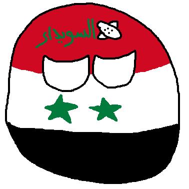 As-Suwaydaball