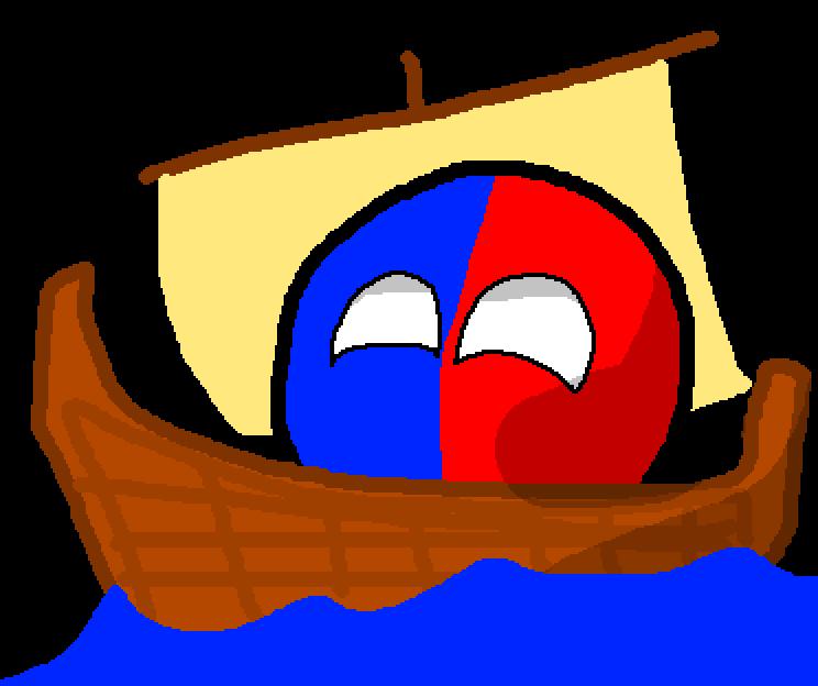 Sumurball