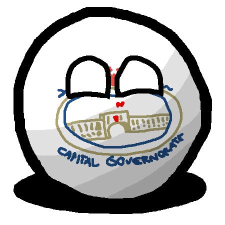 Capital Governorateball (Bahrain)