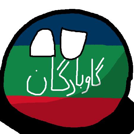 Dabuyidball