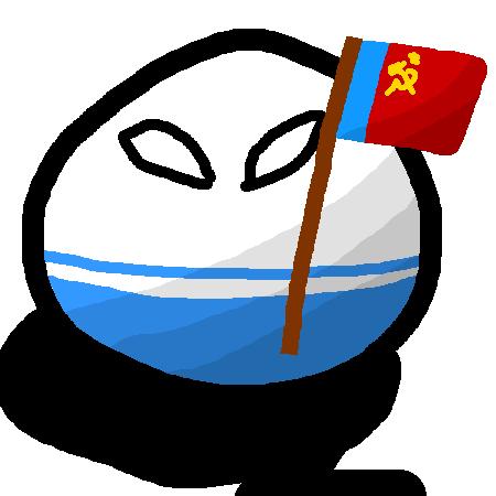 Gorno-Altai ASSRball