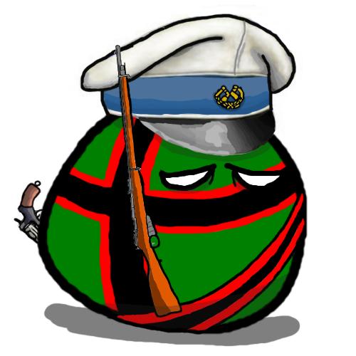 Karelian United Governmentball