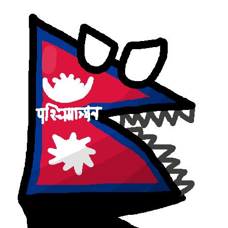 Western NepalRawr