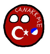 Çanakkaleball
