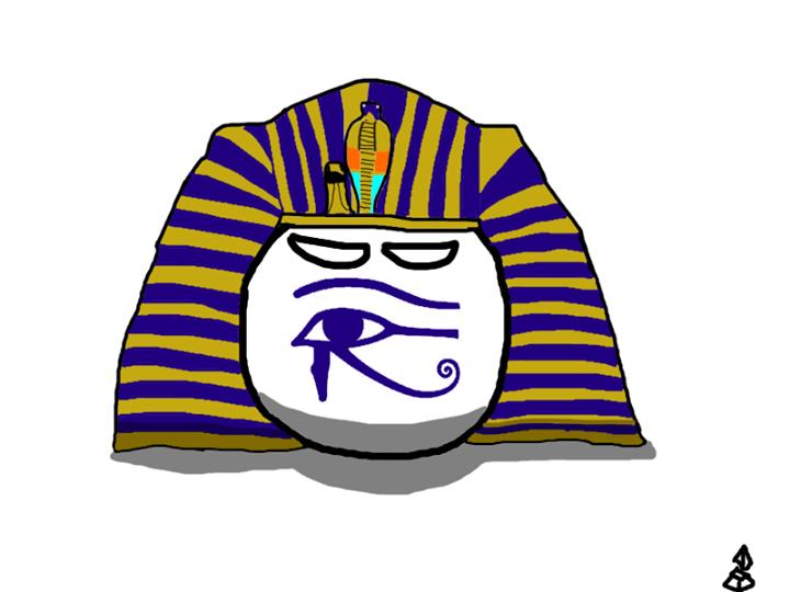 Ancient Egyptball