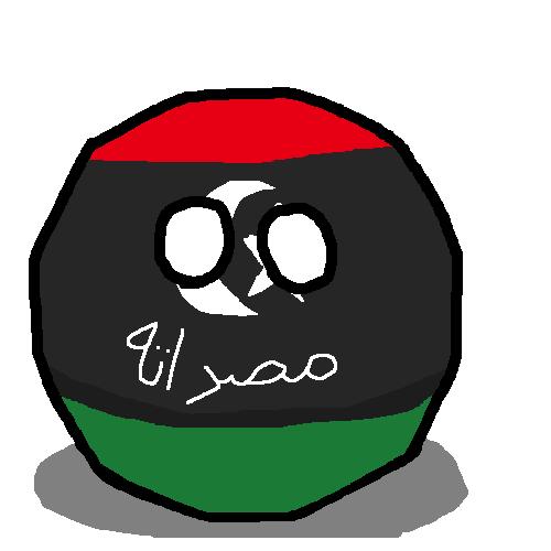 Misrataball