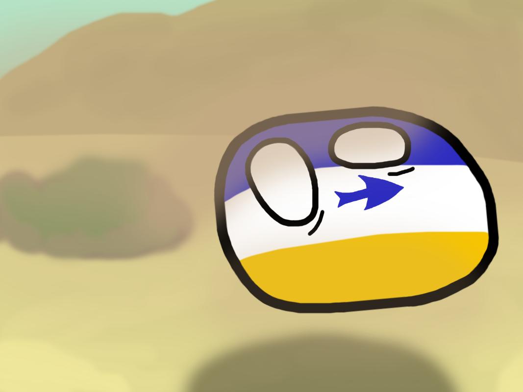 Tehuelcheball