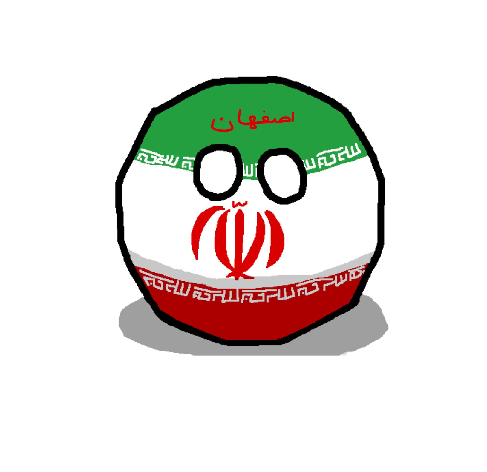 Esfahanball