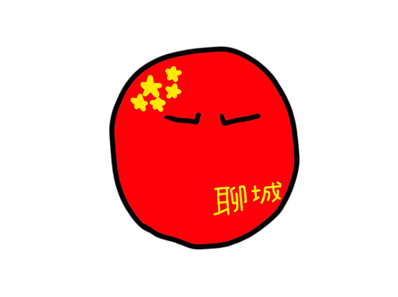 Liaochengball