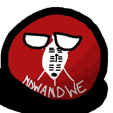 Ndwandweball