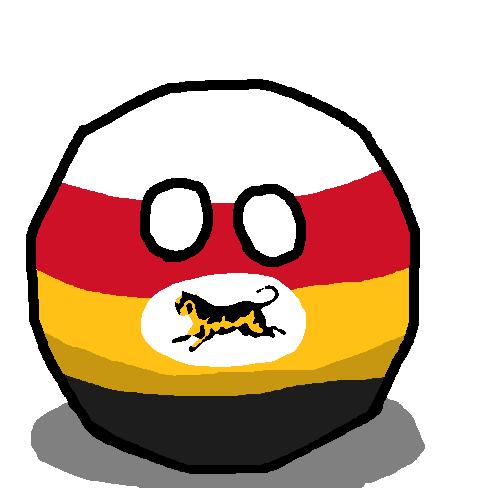 Federated Malay Statesball