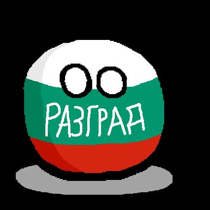 Razgradball