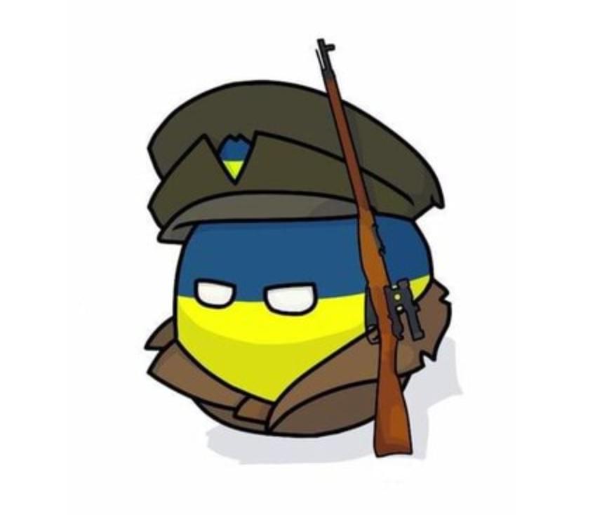 Ukrainian People's Republicball