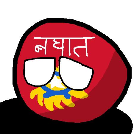 Baghatball