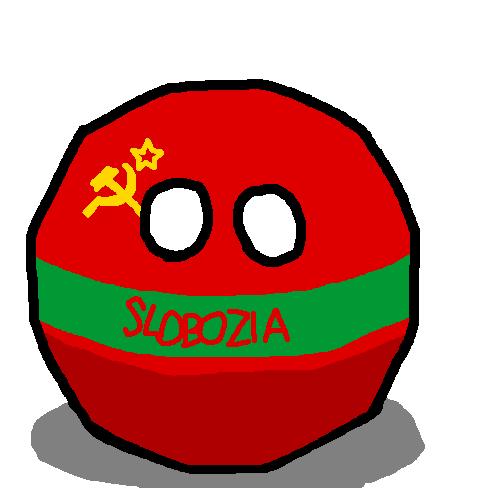 Sloboziaball