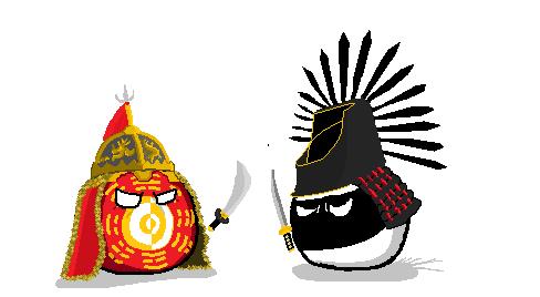 Japanese invasions of Korea (1592-98)