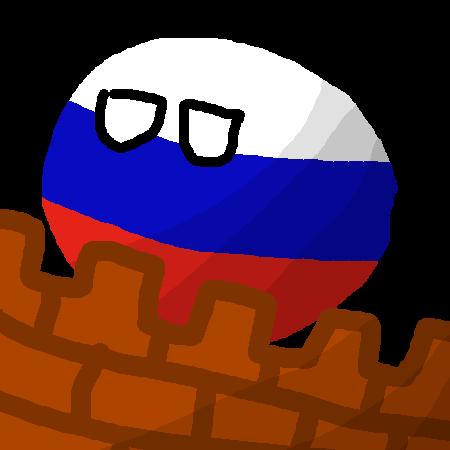 Republic of Prekmurjeball