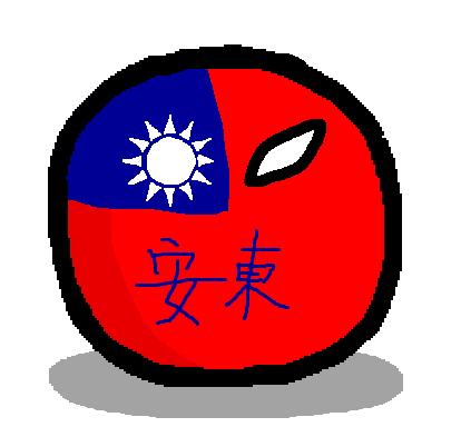 Andongball