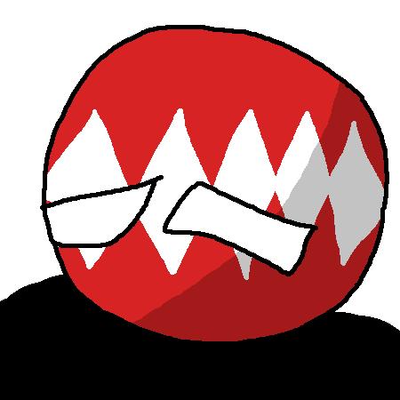 Brycheiniogball
